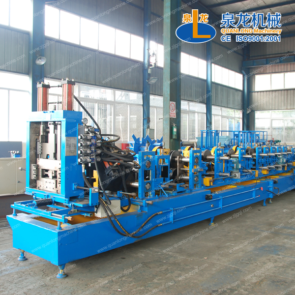 CZ two in one changable forming machine